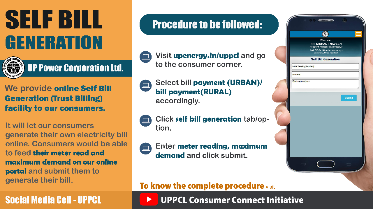 Self bill generation process - generate electricity bill by yourself