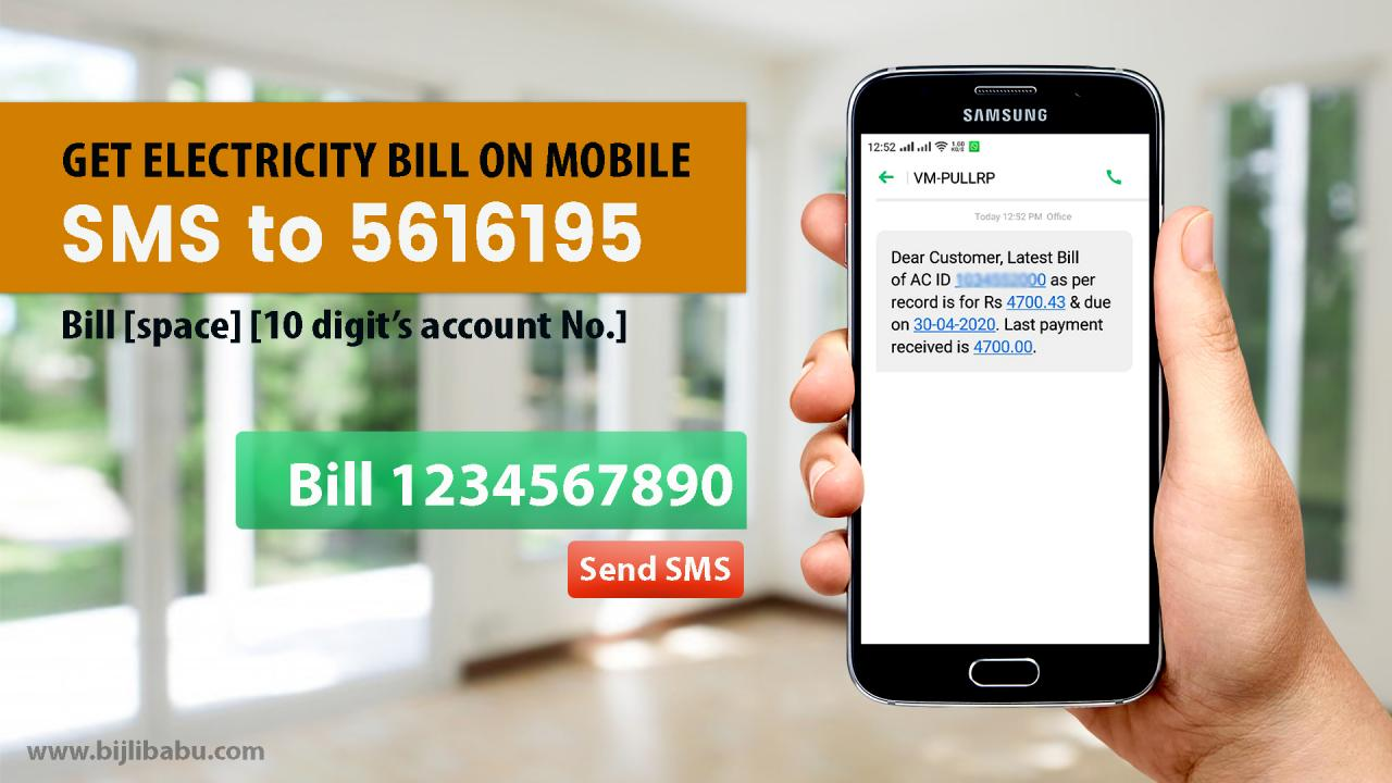 How to get electricity bill on mobile?